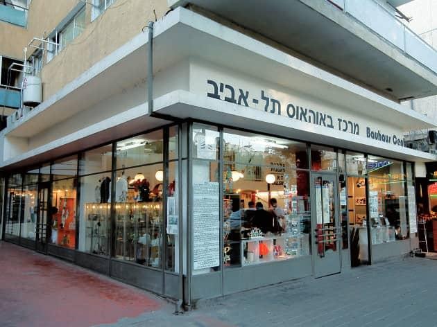 Tel Aviv Sehenswürdigkeiten: Die 21 Besten Attraktionen In Tel Aviv