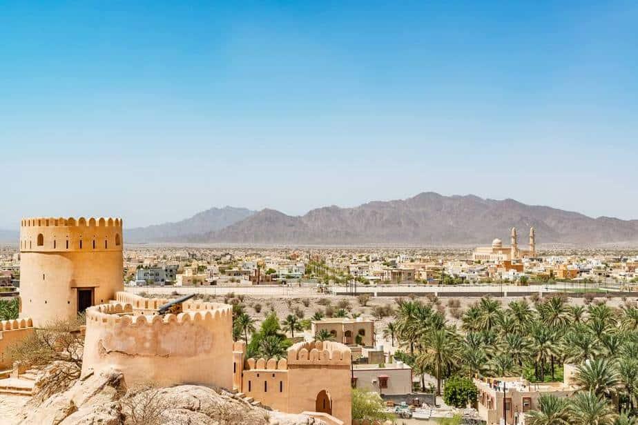 Altstadt von Muscat Muscat Sehenswürdigkeiten: Die 18 besten Attraktionen – 2020