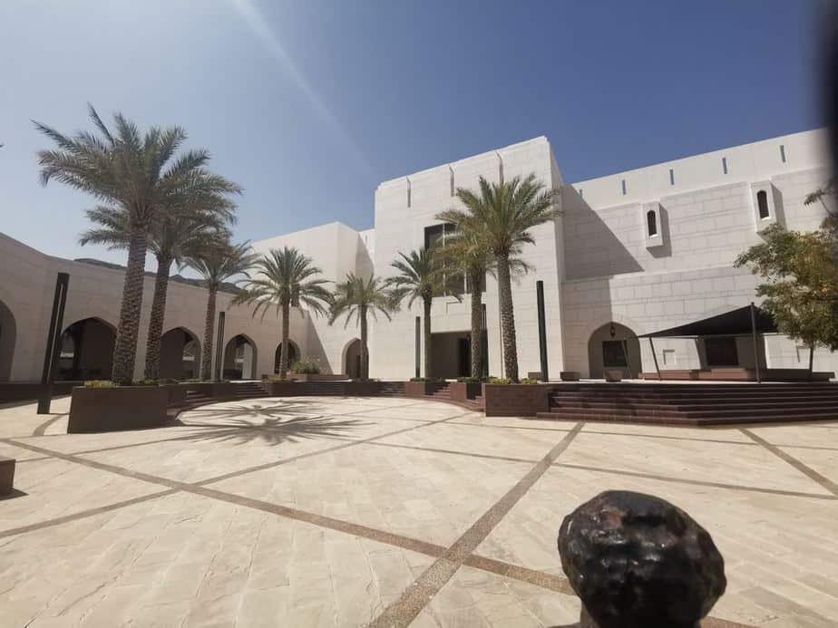 Bait Al Zubair Muscat Sehenswürdigkeiten: Die 18 besten Attraktionen – 2020
