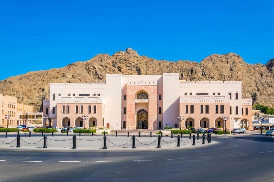 Das Nationalmuseum von Oman Oman Sehenswürdigkeiten: Die 20 besten Attraktionen – 2020