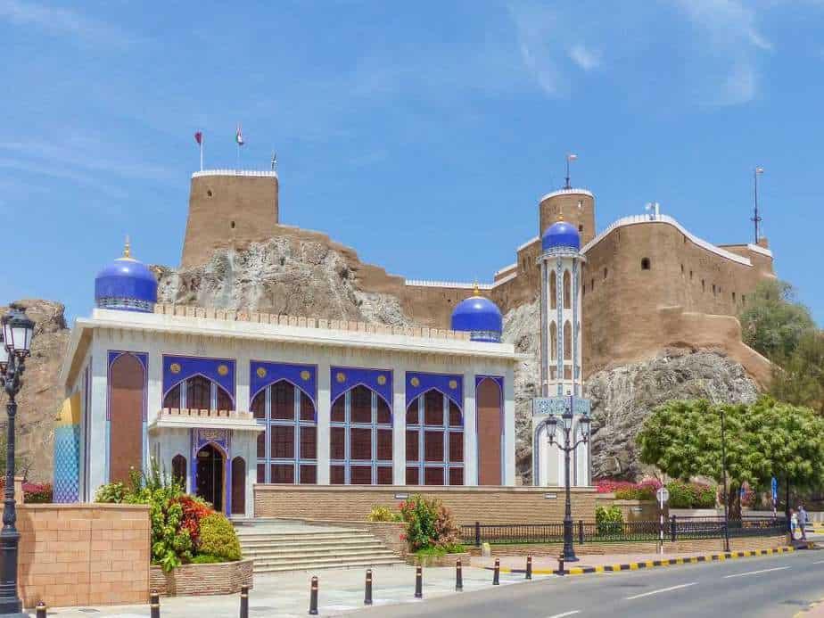 Fort Al Mirani Muscat Sehenswürdigkeiten: Die 18 besten Attraktionen – 2020