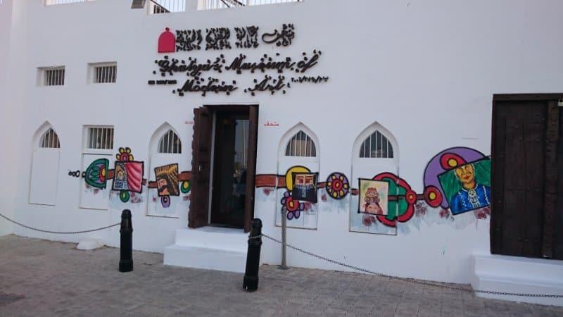 Ghalyas Museum für moderne Kunst Muscat Sehenswürdigkeiten: Die 18 besten Attraktionen – 2020