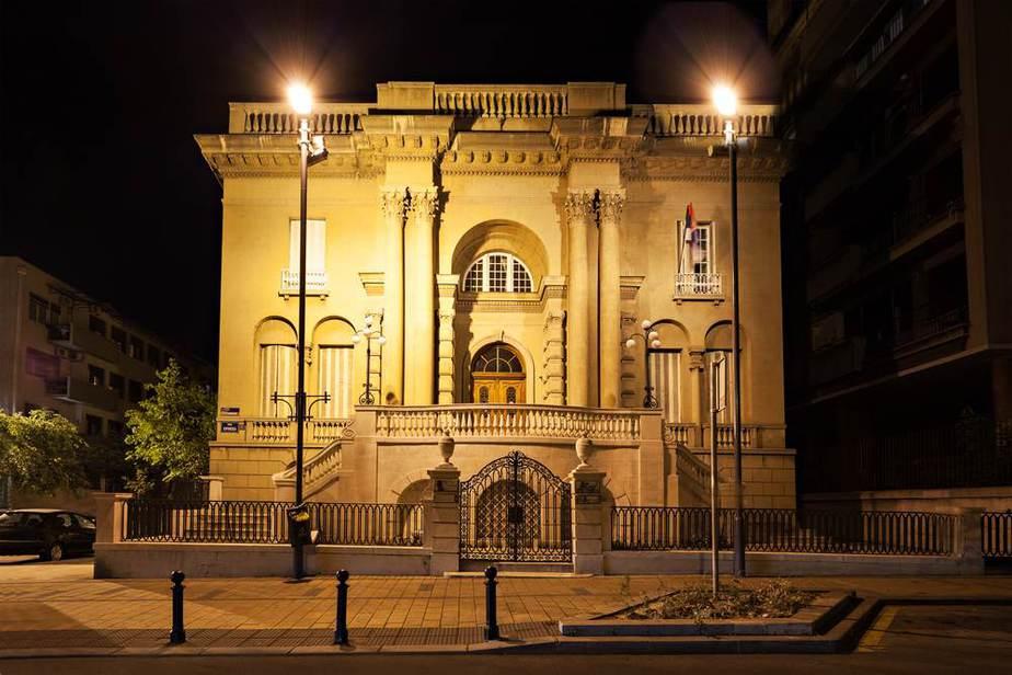 Nikola Tesla Museum Belgrad Sehenswürdigkeiten: Die 25 besten Attraktionen