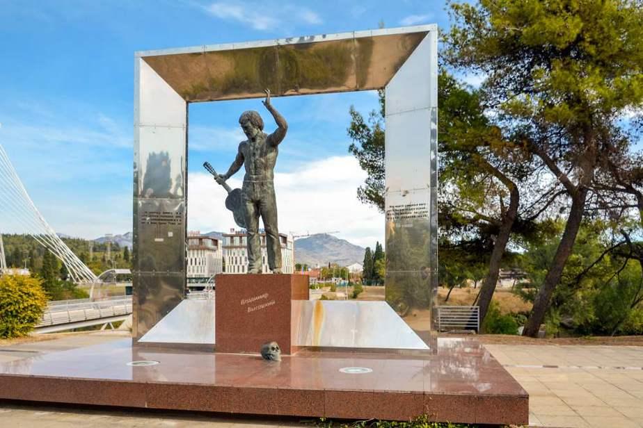 Wladimir-Wysotzky-Denkmal Podgorica Sehenswürdigkeiten: Die 22 besten Attraktionen