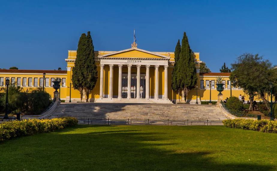 Zappeion Athen Sehenswürdigkeiten - Die 20 besten Attraktionen
